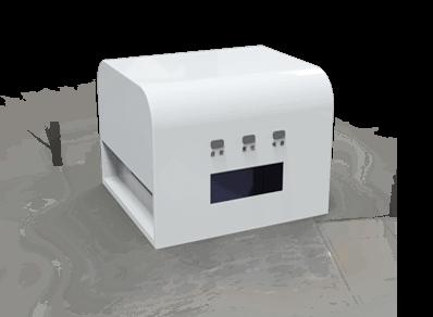 高效智能钢印机  G001